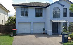 25 Roxburgh Crescent, Stanhope Gardens NSW