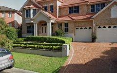 6 Hogan Grove, Castle Hill NSW