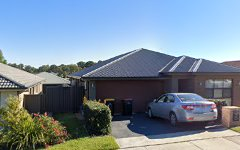 17 Server Avenue, Jordan Springs NSW