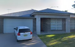 7 Dutch Place, Oakhurst NSW