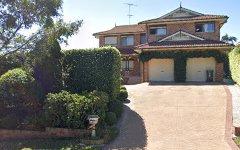 4 Lombard Place, Bella Vista NSW