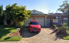 2A Hillview Place, Glendenning NSW
