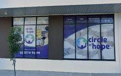 137 Fairfield Street, Fairfield NSW
