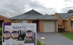 64 Daintree Drive, Wattle Grove NSW