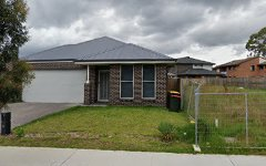 51 Wheatley Drive, Airds NSW