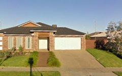 14 Kinross Court, Moama NSW