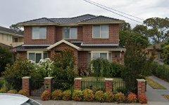 2/7 Amber Grove, Mount Waverley VIC