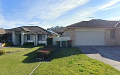 2/2 Tipperary Drive, Ashtonfield NSW