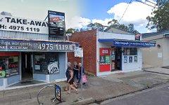 238 Watkins Road, Wangi Wangi NSW
