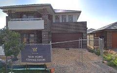 Lot 2 Kalinda Avenue, Box Hill NSW