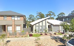 Lot 2263 McMillian Circuit, Kellyville NSW