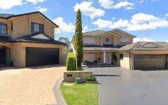 19 Triabunna Avenue, West Hoxton NSW