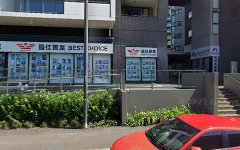 603A/35 Arncliffe Street, Wolli Creek NSW