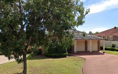 83 Downes Cres, Currans Hill NSW