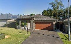 3 Corven Avenue, Elderslie NSW