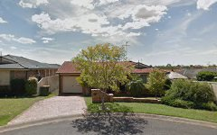 4 Apps Place, Narellan Vale NSW