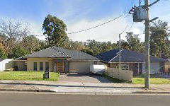 43 Remembrance Driveway, Tahmoor NSW