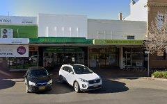 270 Parker Street, Cootamundra NSW