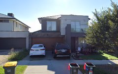 27 Montvale Drive, Craigieburn VIC