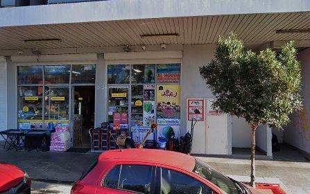 685-687 Punchbowl Road, Punchbowl NSW 2196