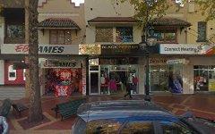 342 Peel Street, Tamworth NSW