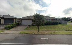 103 McKeachie Drive, Aberglasslyn NSW