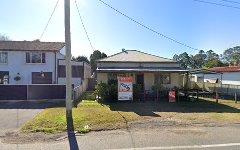 45 Fourth Street, Weston NSW
