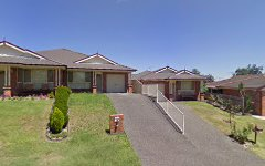4 Willai Way, Maryland NSW