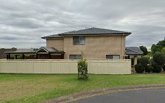1 Alkoo Crescent, Maryland NSW