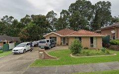 12 Basswood Crescent, Fletcher NSW