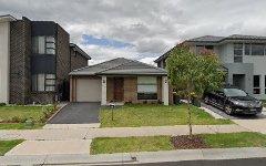 81 Syncarpia Street, Marsden Park NSW