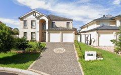 7 Danehill Close, Castle Hill NSW