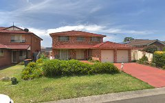 16 Blend Place, Woodcroft NSW