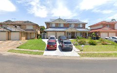 7 Blend Place, Woodcroft NSW