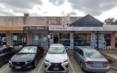 56 Rooty Hill Road, Rooty Hill NSW