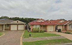 82 Aliberti Drive, Blacktown NSW