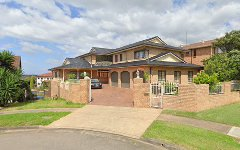2 Sesto Place, Bossley Park NSW
