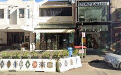 259 Victoria Street, Darlinghurst NSW