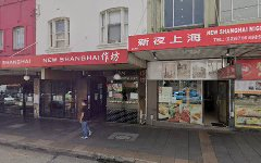 269 Liverpool Road, Ashfield NSW