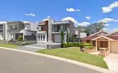 47 San Cristobal Drive, Green Valley NSW