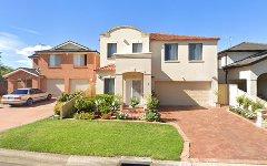 5B Ashlar Place, West Hoxton NSW