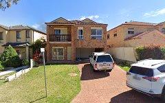 44B Harraden Drive, West Hoxton NSW