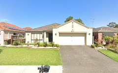 29 Latina Circuit, Prestons NSW