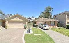 1 Mullenderree Street, Prestons NSW