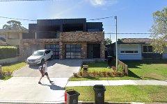 205 Marco Avenue, Panania NSW