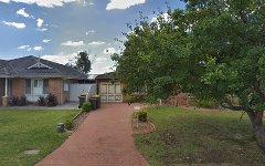 3A Wollemi Court, Wattle Grove NSW