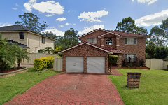 10 St Stephen Road, Blair Athol NSW
