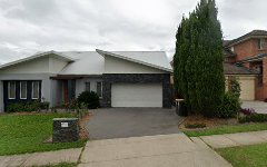 267 Mount Annan Drive, Mount Annan NSW