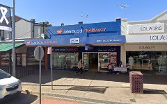 260 Banna Avenue, Griffith NSW