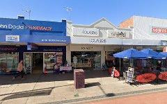 262 Banna Avenue, Griffith NSW
